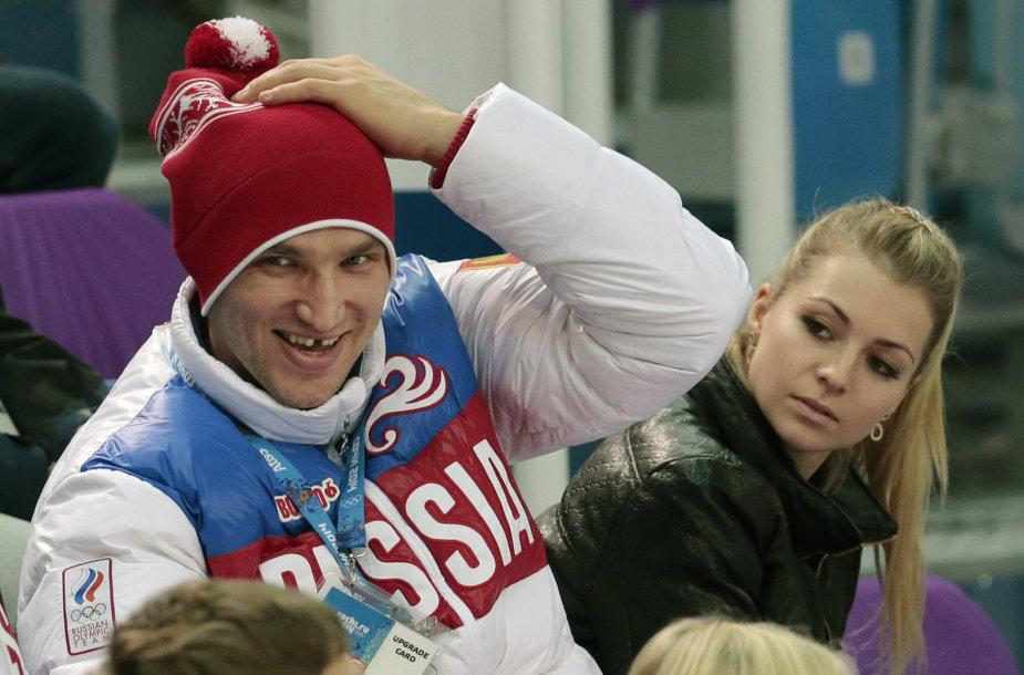 Aleksandras Ovečkinas ir Marija Kirilenko
