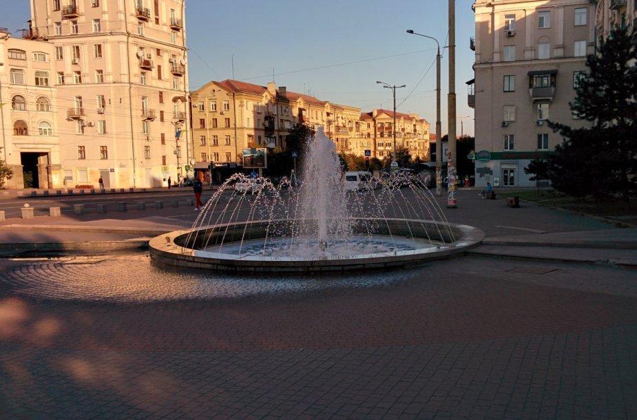 """Ar šio Zaporožės fontano nesugriaus Rusijos armijos """"Grad"""" salvės?"""