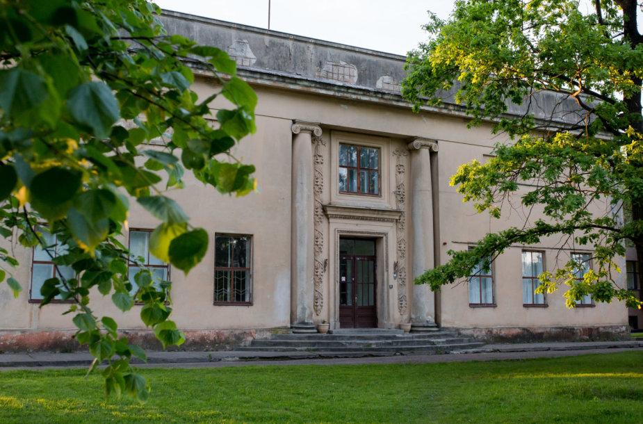 Laikinoji M.K.Čiurlionio galerija, pirmoji galerija Kaune.