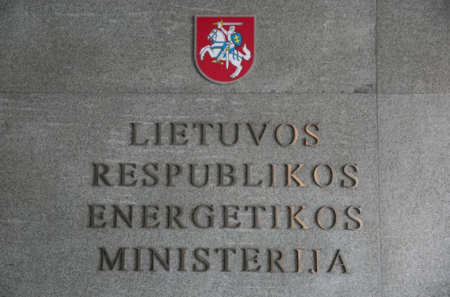 Energetikos ministerija