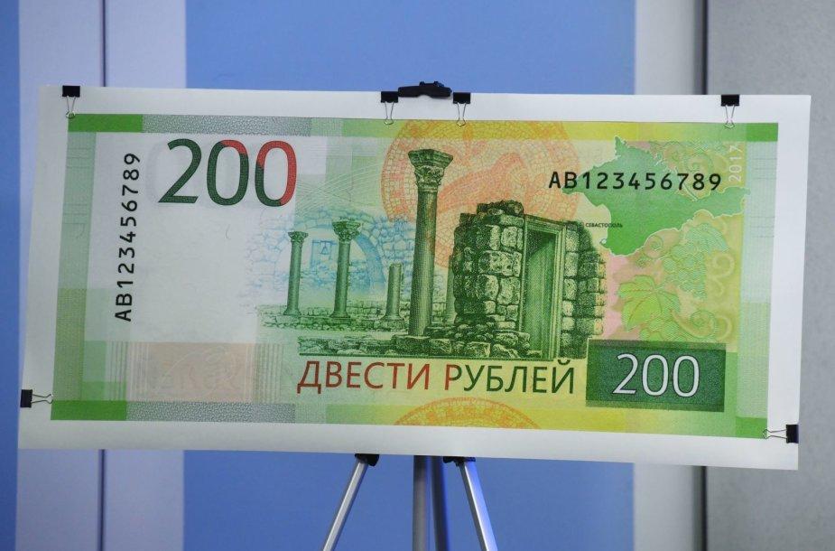 Rusijos 200 rublių vertės banknotas su okupuoto Krymo pusiasalio vaizdais.