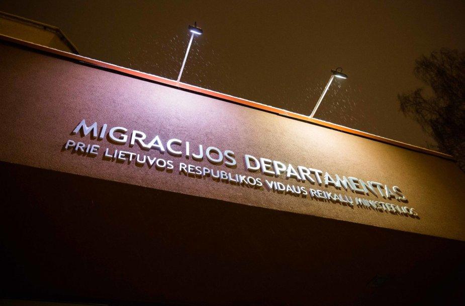 Eilės prie Migracijos departamento
