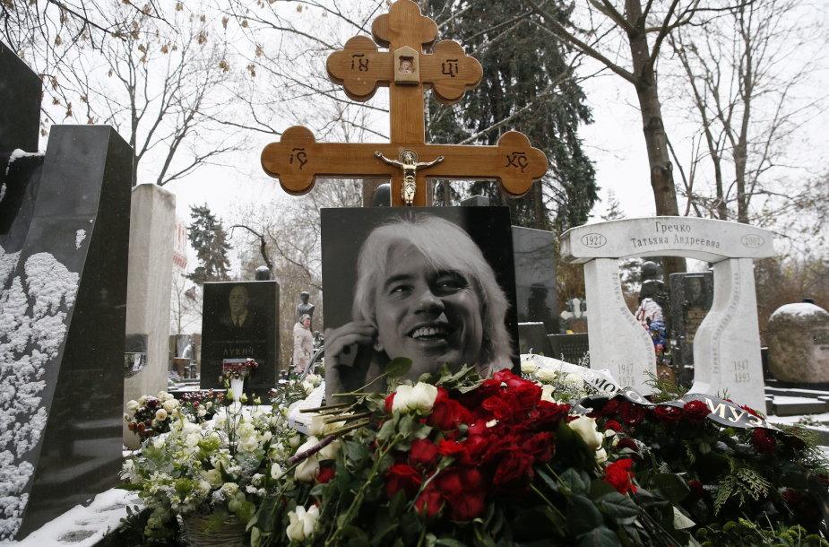 Dmitrijaus Chvorostovskio laidotuvės