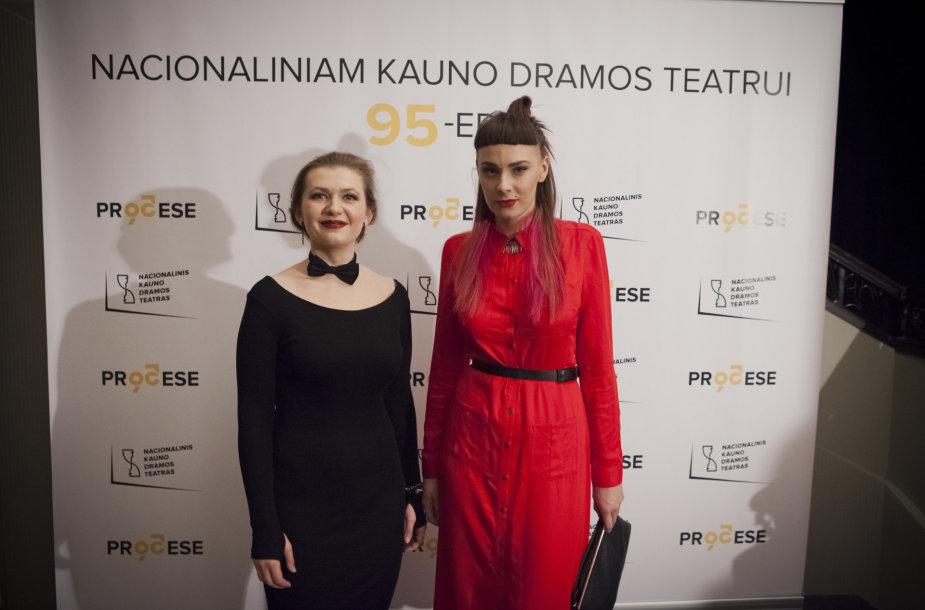 Austėja Lunskytė-Yildiz, Aistė Radzevičiūtė