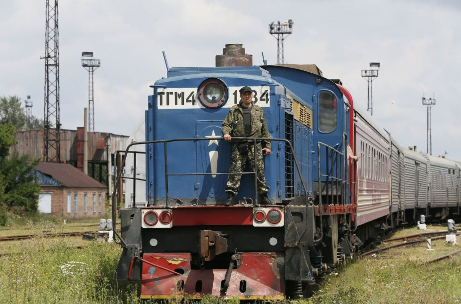 Traukinys Ukrainoje