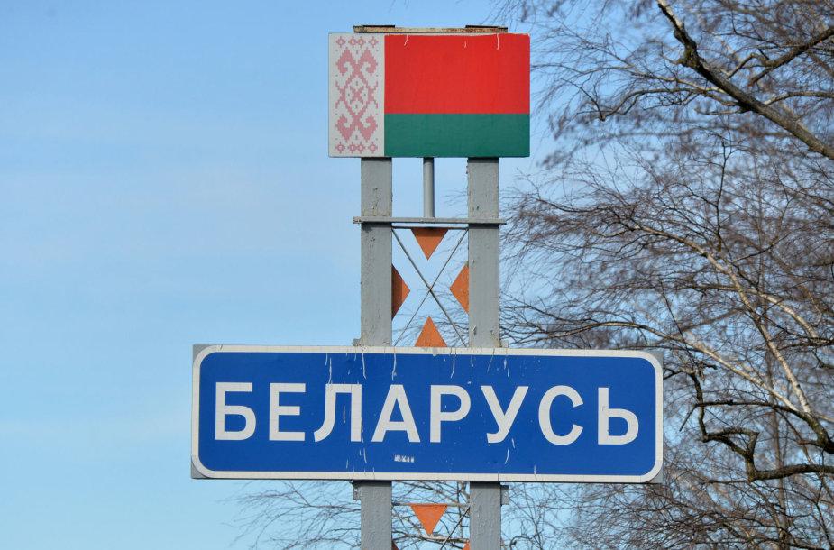 Baltarusijos ir Ukrainos siena netoli Gomelio
