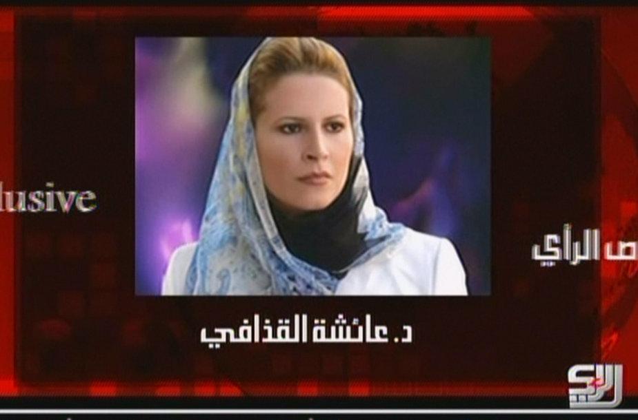 Aisha Kadhafi