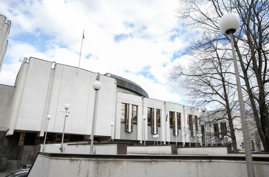 LR Vyriausybės pastatas