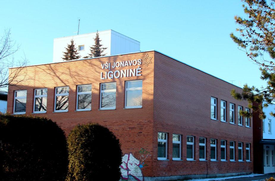 Jonavos ligoninė