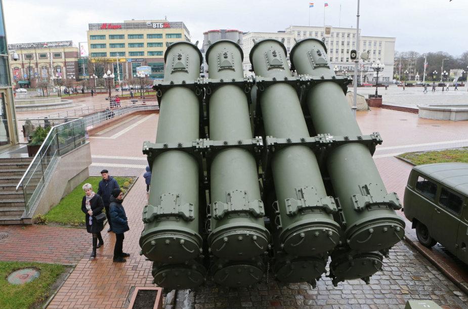 Raketų sistemos Kaliningrado srityje