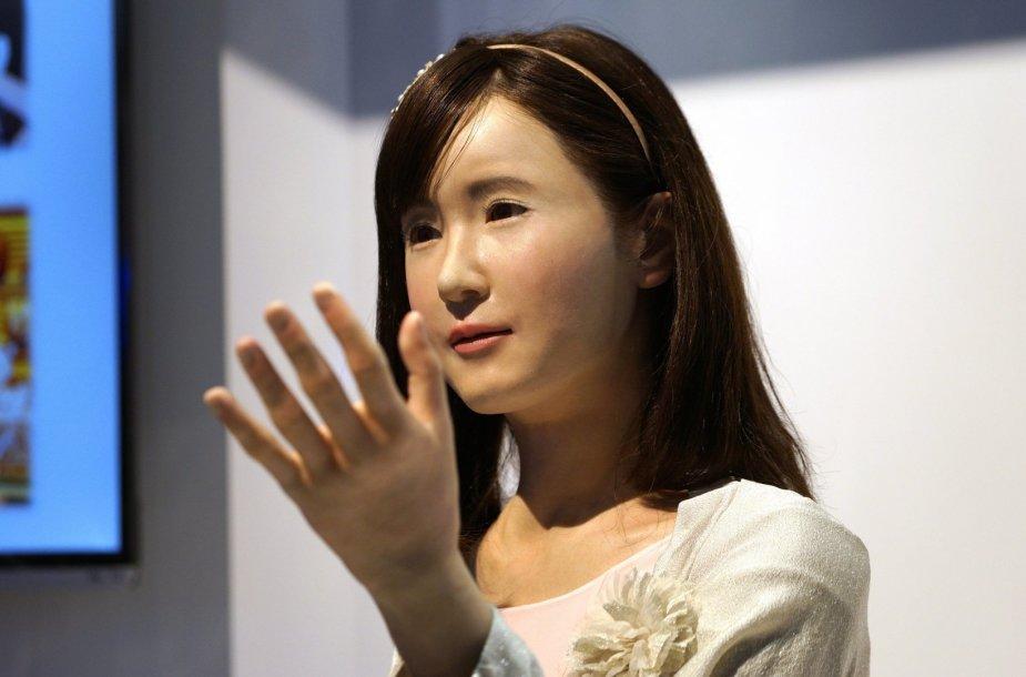 ChihiraAico robotas