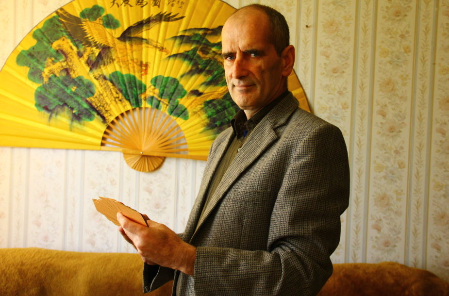 Vytautas Bundzinskas
