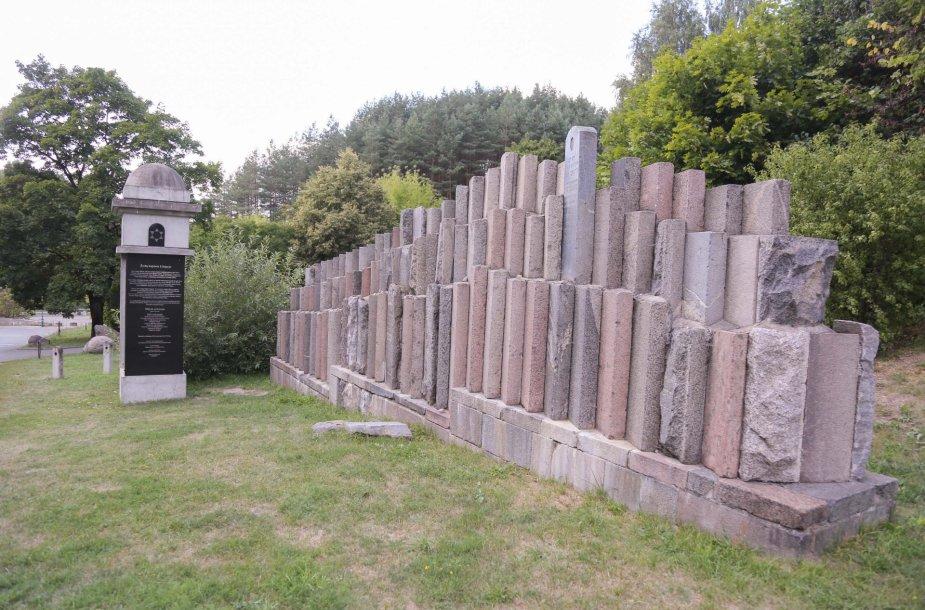 Senosios žydų kapinės Užupyje