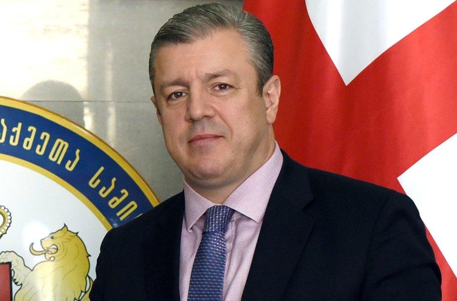 Georgijus Kvirikašvilis