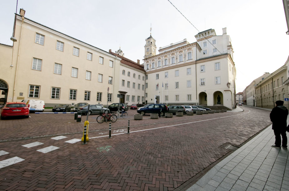 Vilniaus universiteto Bibliotekos kiemas
