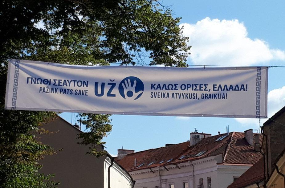 Atidengiama Užupio Respublikos Konstitucija graikų kalba