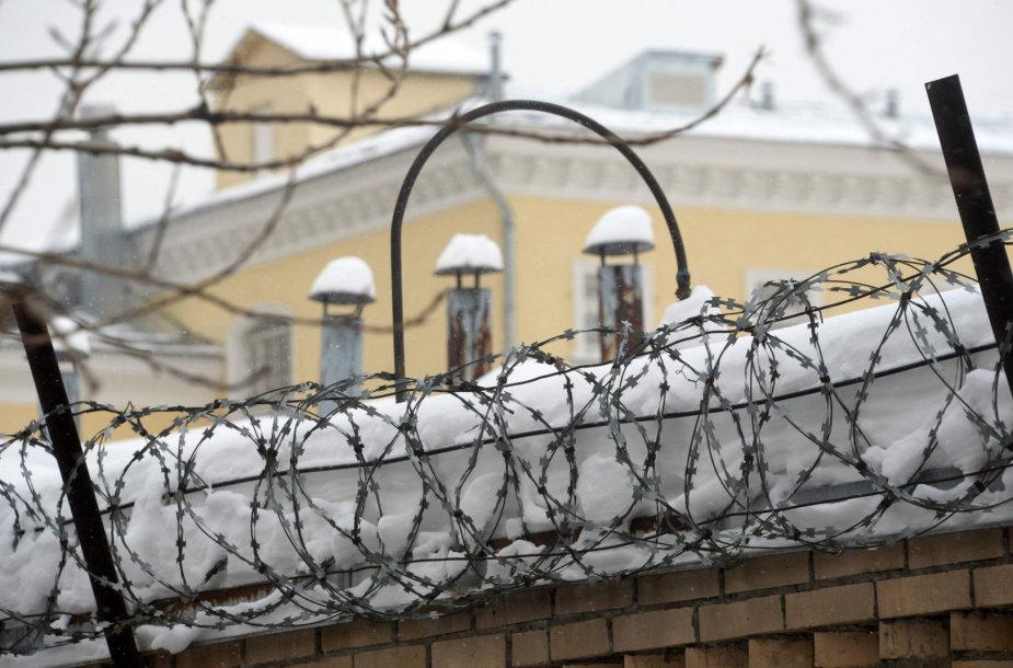 Lefortovo kalėjimas Maskvoje