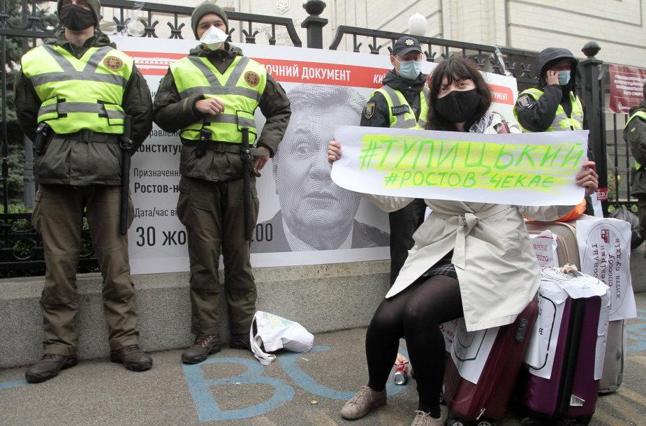 Protestas prie Konstitucinio Teismo Kijeve