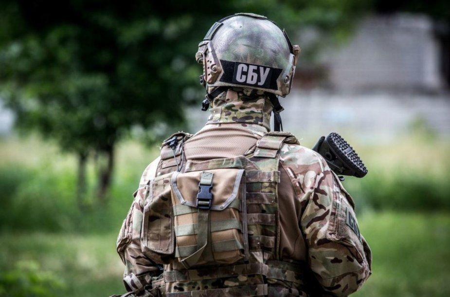 Ukrainos saugumo tarnyba