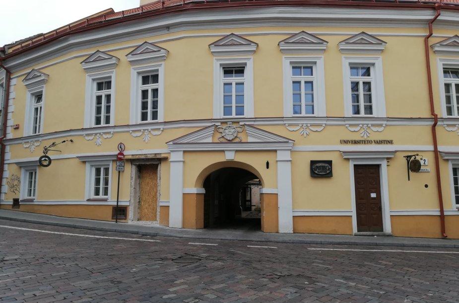 Atkurtos durys, kurios buvo užmūrytos 1982 m. rūmų komplekso rekonstrukcijos metu. Jūratės Mičiulienės nuotrauka