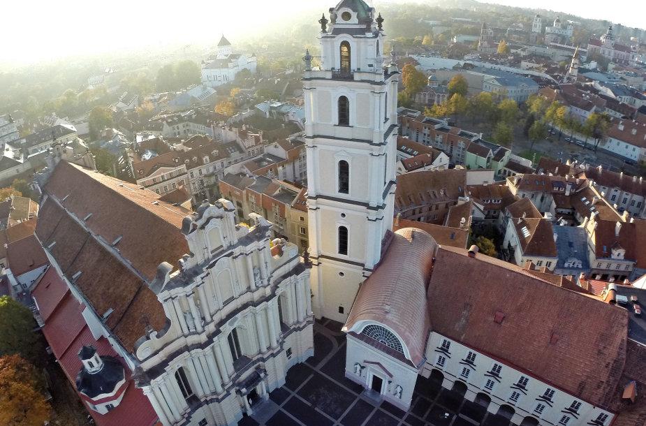 Vilniaus universiteto varpinė