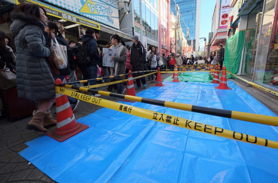 Išpuolio vieta Tokijuje