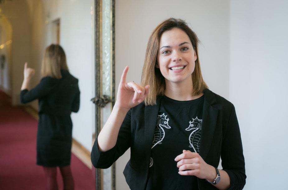 Indrė Mikalauskaitė
