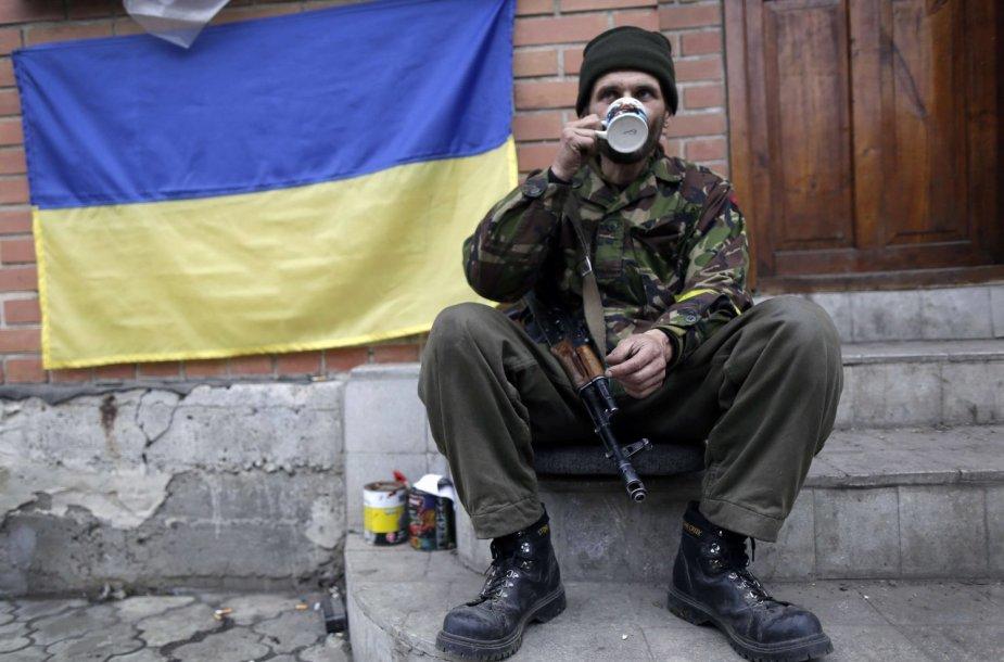 Ukrainos kariuomenės savanoris