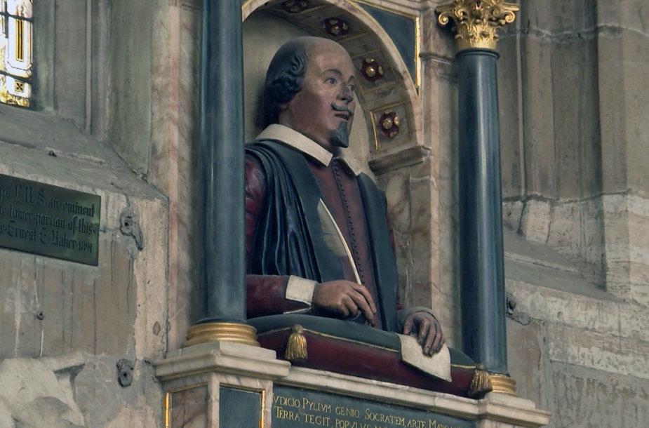 Williamo Shakespeare'o biustas