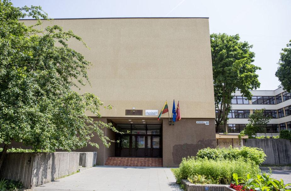 J.Lelevelio vidurinė mokykla