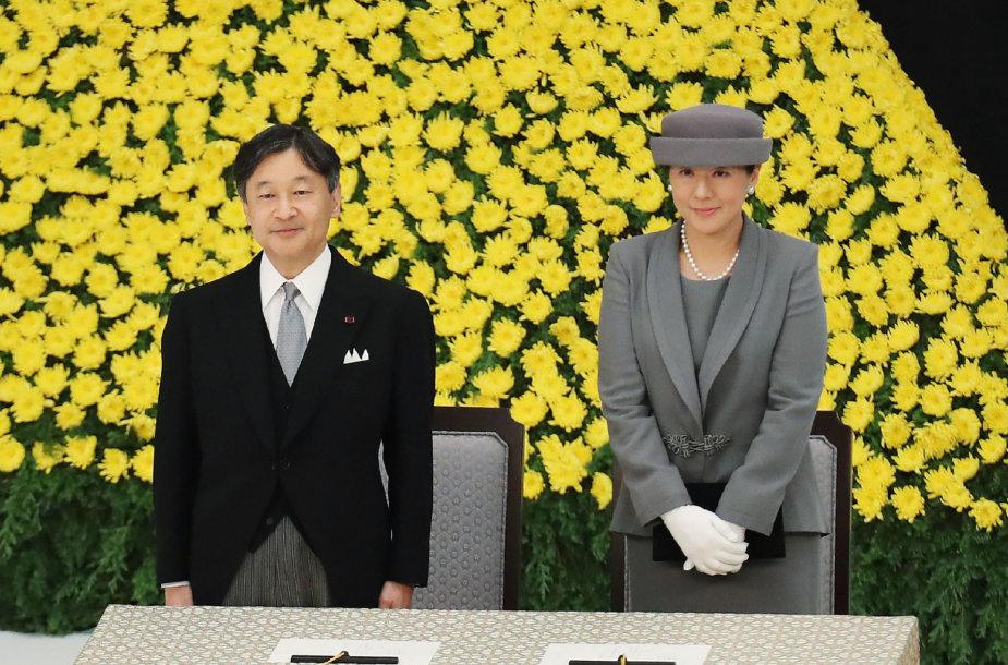 Japonijos imperatorius Naruhito su žmona Masako