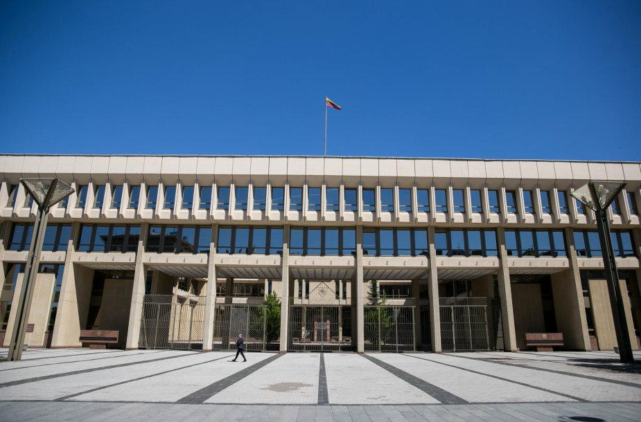 Pirmieji Seimo rūmai