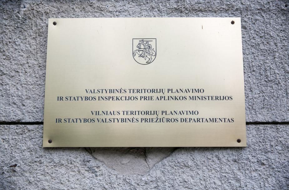 Valstybinė teritorijų planavimo ir statybos inskepkcija
