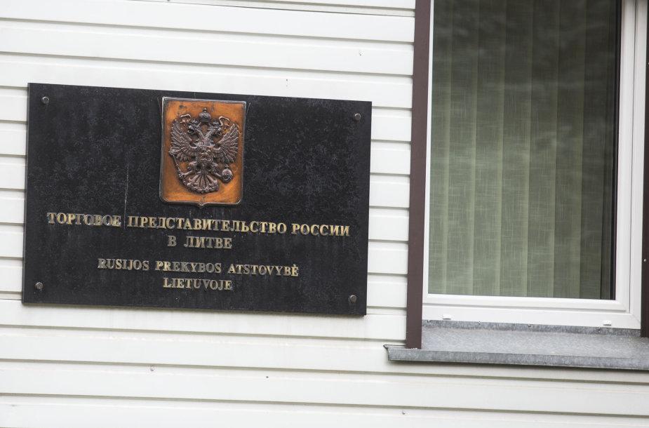 Rusijos prekybos atstovybė Lietuvoje
