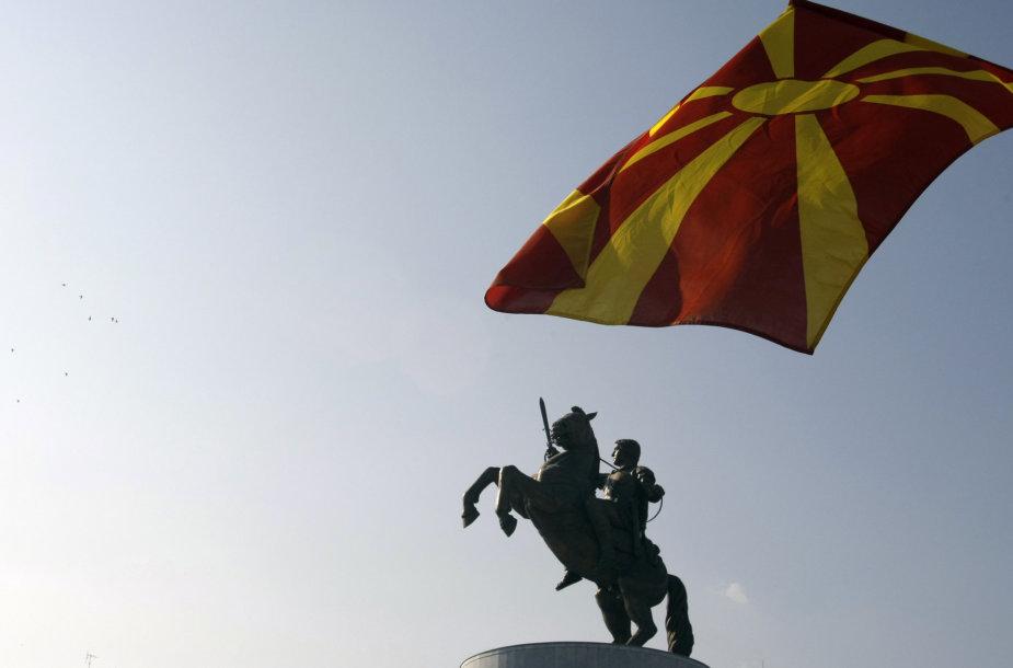 Makedonijos sostinė Skopjė
