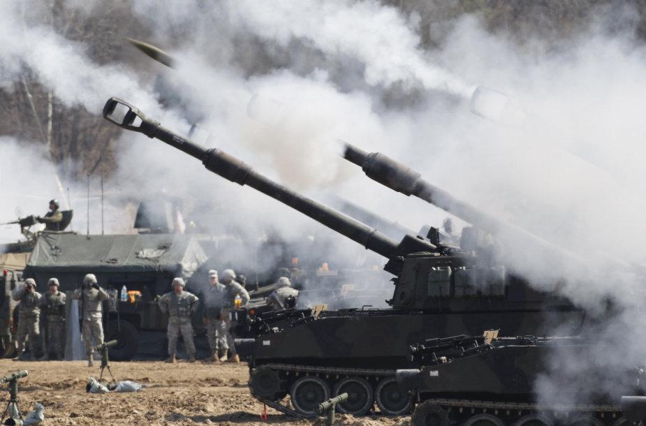 """JAV artilerijos sistema """"Paladin"""""""