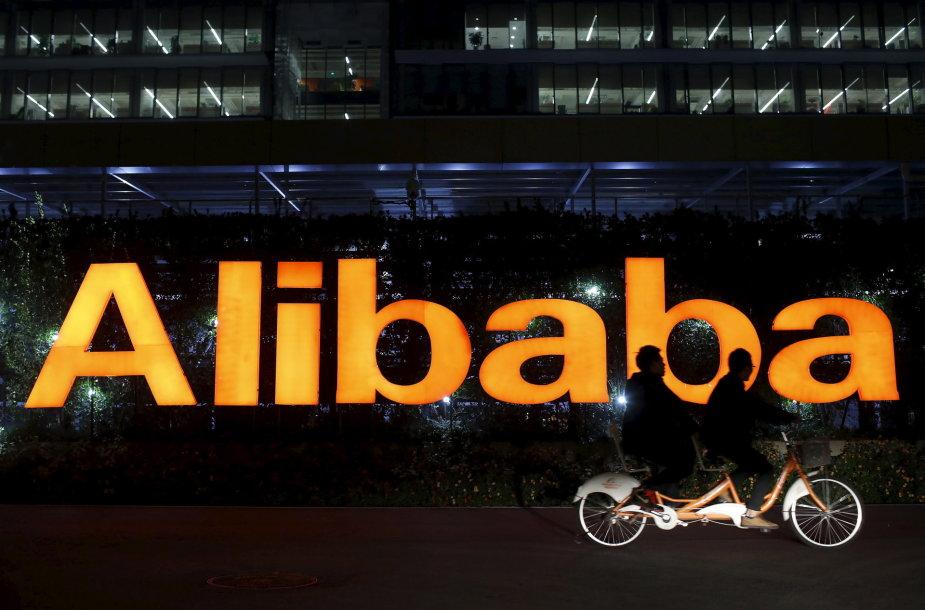 """""""Alibaba"""" būstinė Kinijoje"""