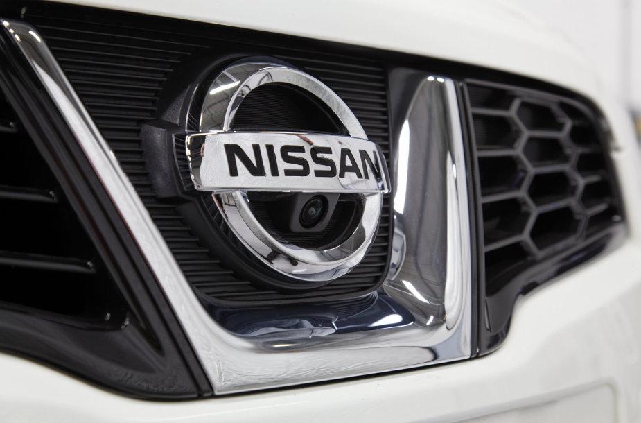 """Nissan"" ""Safety Shield"""