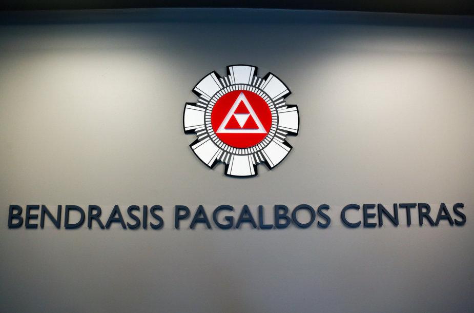 Bendrasis pagalbos centras