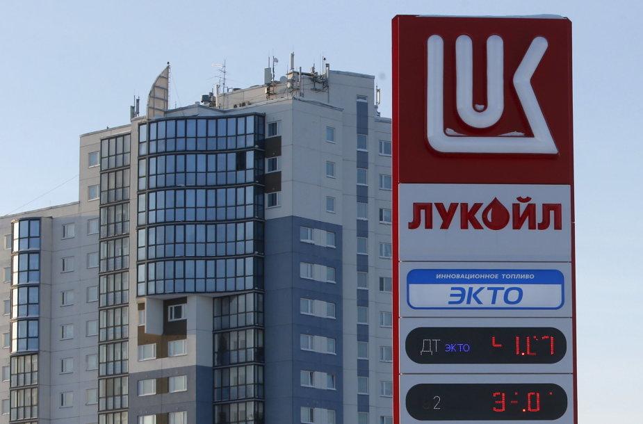 """""""Lukoil"""" degalinė Rusijoje"""