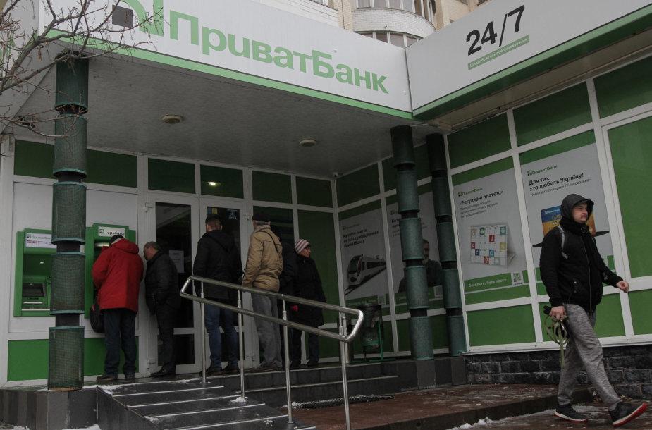 """Privatbank"" skyrius Kijeve"