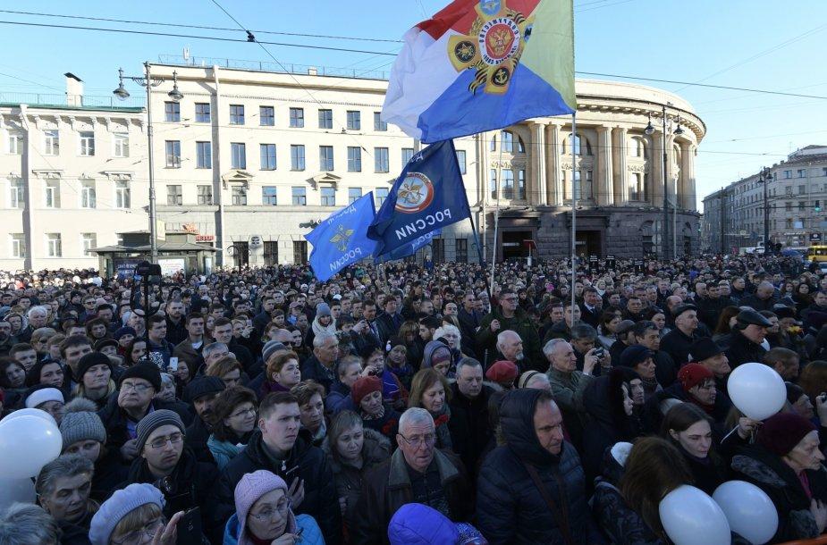 Teroro aukų pagerbimo koncertas Rusijoje