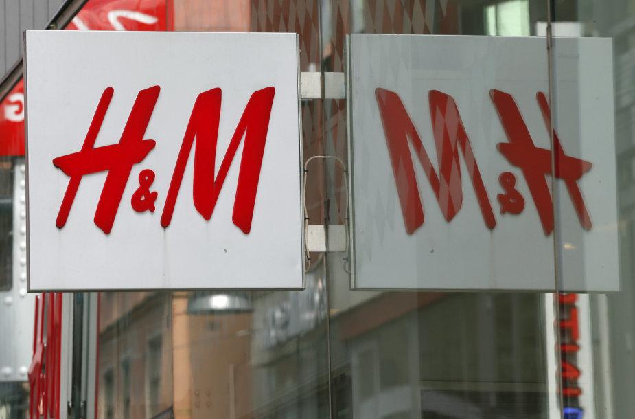 """""""H&M"""" parduotuvė Stokholme"""