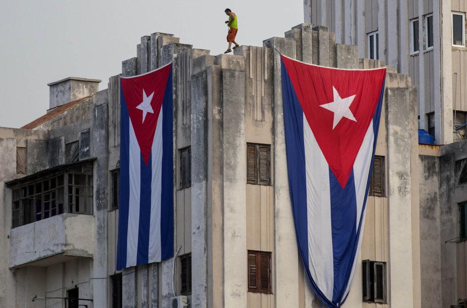 Kubos sostinė Havana