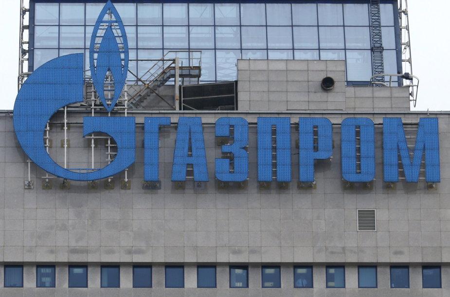 """""""Gazprom"""" centrinė būstinė Maskvoje"""