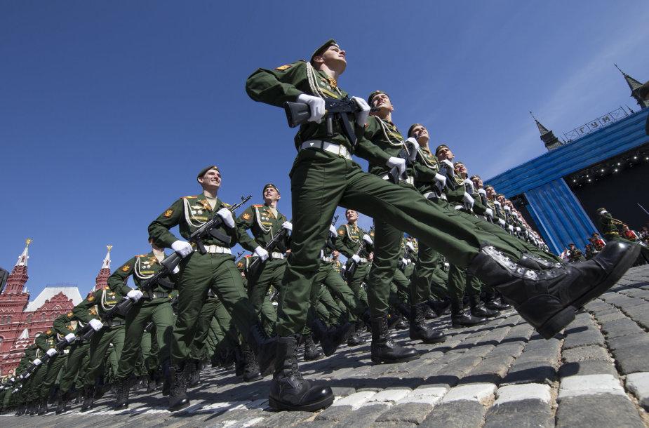 Rusijos kariai Maskvos Raudonojoje aikštėje