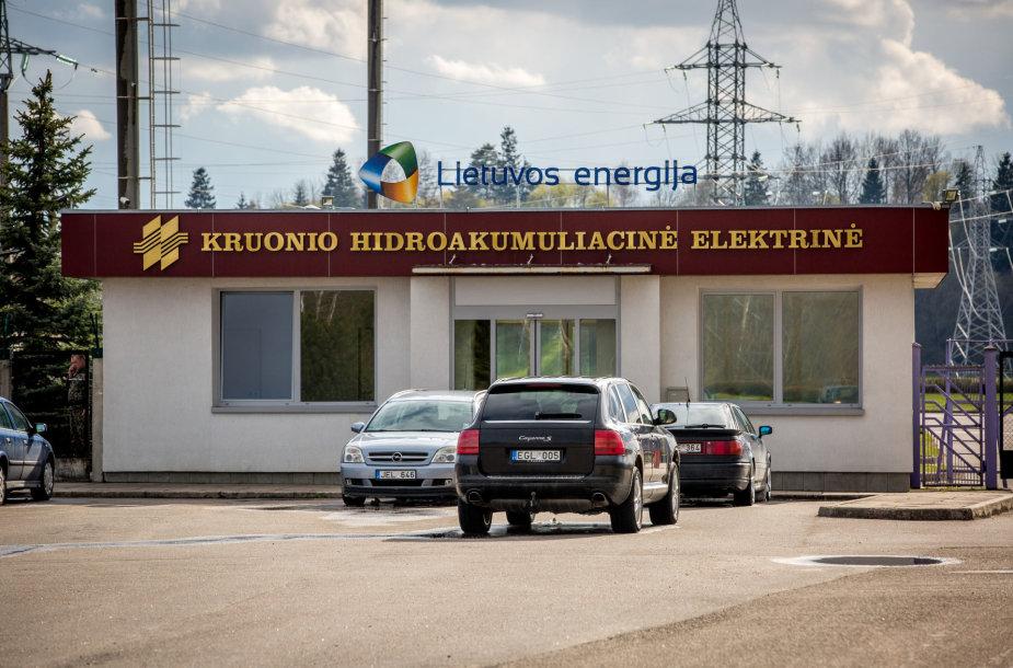 Kruonio hidroakumuliacinė elektrinė