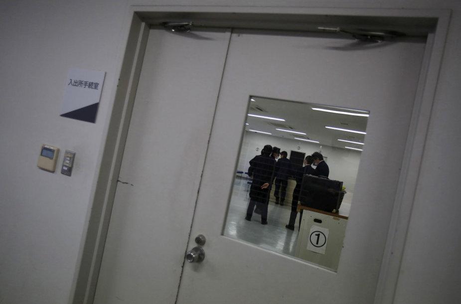 Migrantų sulaikymo centras Japonijoje