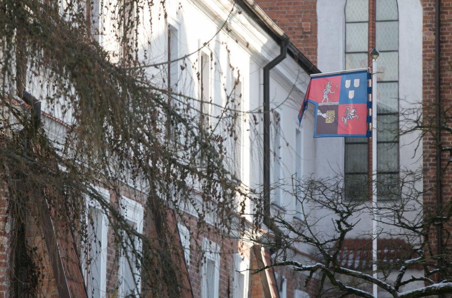 Vilniaus dailės akademija