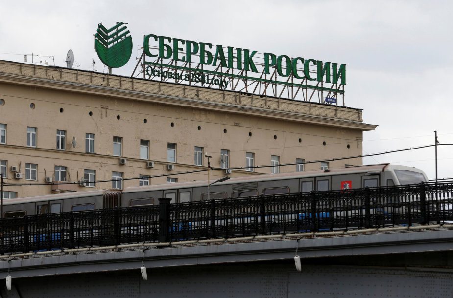 """Sberbank"" pastatas Maskvoje"